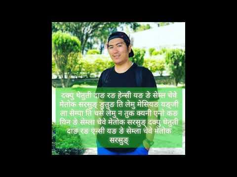 Tsangpa Sherpa - Yangji La (यङ्जी ला)   New Sherpa Song 2018