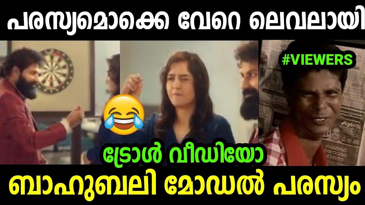 പരസ്യം ഒക്കെ ബാഹുബലി ലെവൽ ആയി😂😂|Sanusha Sandosh New Ad Troll|Ad Troll Malayalam|Troll Video|Jishnu