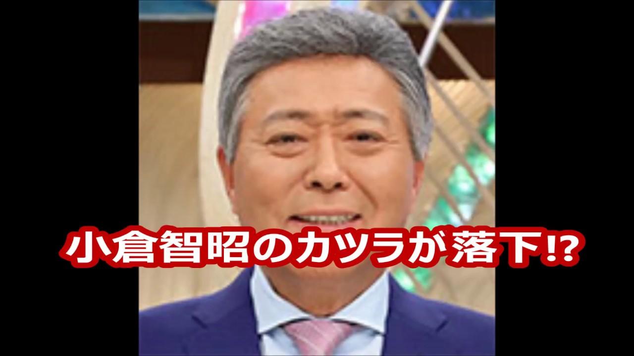 ヅラ 小倉 智昭