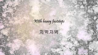 Yesung - 먹지 (Gray Paper) [Han & Eng]