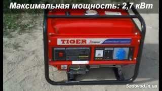Генератор бензиновый Tiger ЕС-3500А обзор(, 2012-07-03T15:34:32.000Z)