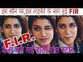priya prakash varrier? आखिर कौन है यह लड़की, कैसे हो गऐ सब इसकी अदाओं के दिवाने जानिए (Hindi/urdu)
