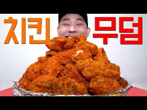 여기가 치킨의 무덤인가요...? 심심해서 먹는 매콤치즈스노윙 3닭 꼬----끼오^^*