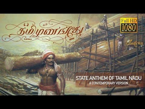 Tamizhanange - State Anthem Of Tamil Nadu   Karthik Charan   IndoSoul by Karthick Iyer