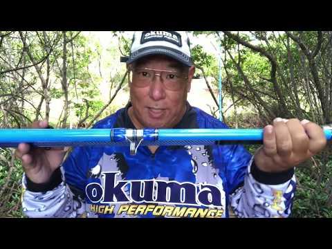Okuma Hawaiian Custom