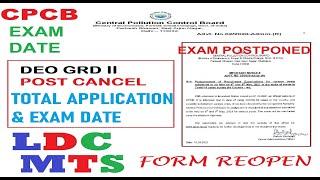 Central Pollution Control Board recruitment delhi pollution exam date cpcb recruitment CPCB Exam