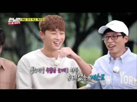 [Running Man] Ep 362_Park Seo Jun and Kang Ha Neul