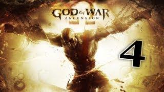 Прохождение игры God of War: Ascension - Часть 4