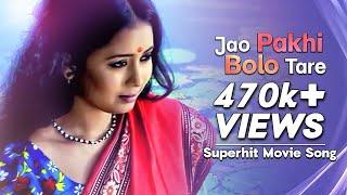 Jao Pakhi Bolo Tare | Monpura | Movie Song | Chanchal Chowdhury | Fazlur Rahman Babu | Arnob