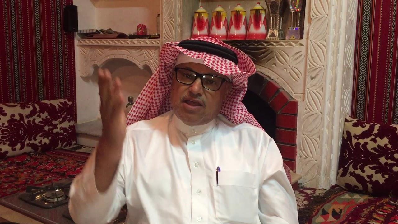 قصه ابا القوايل مع زوجاته للراوي محمد الحربي - Stack Vid