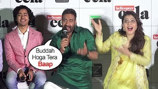 Kajol's Unbelievable FUNNY Reaction When Reporter Calls Ajay Devgan OLD