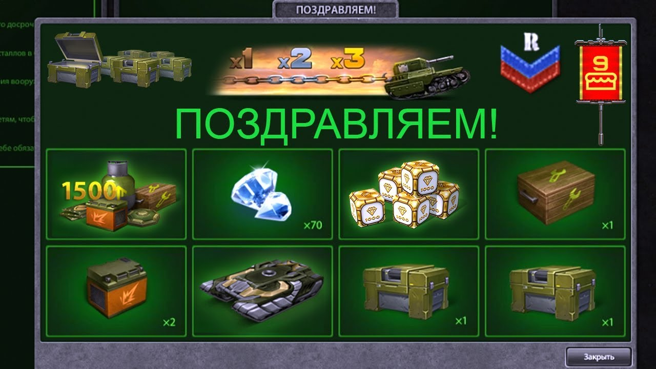 Vjq gjlfhrn nfyrb pz.kpfw. ii ausf. j купить танк