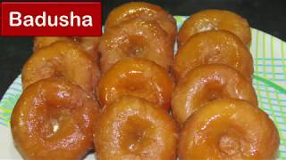 Home made Badusha in telugu-Badusha recipe - badusha sweet