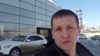видео Модельный ряд Infiniti