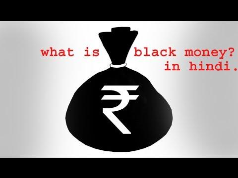 What Is Black Money Hindi Urdu Youtube