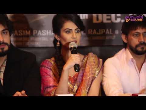 Hard Kaur (Punjabi Movie) | Movie Promotions at Chandigarh