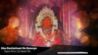 Bamleshwari Ne Banwaya Sundar Udan Khatola Dj AkasH RX