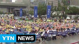 """서울 자율형사립고 8곳 당분간 지위 유지...""""신입생 …"""