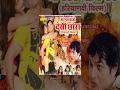 Margya Baji Desi Chhora    Subhash Foji, Arti, Jhandu    Haryanvi Full Film