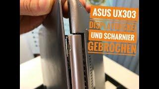 Reparaturanleitung: ASUS UX303L Ultrabook Dispalydeckel austauschen