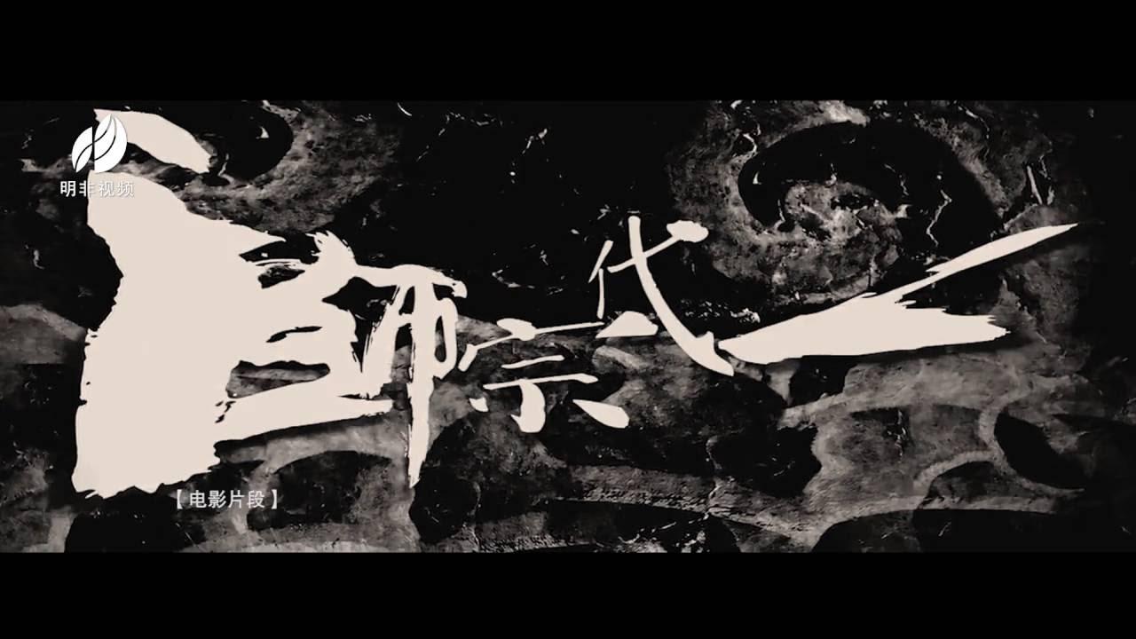香港书法家 经典港产片(一代宗師)几乎都出自他的手笔 丨Calligrapher,Classic HK films almost all from his handwriting