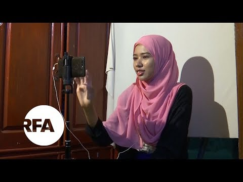 Muslim Teenager Takes to the Web to Battle Discrimination in Myanmar | Radio Free Asia (RFA)
