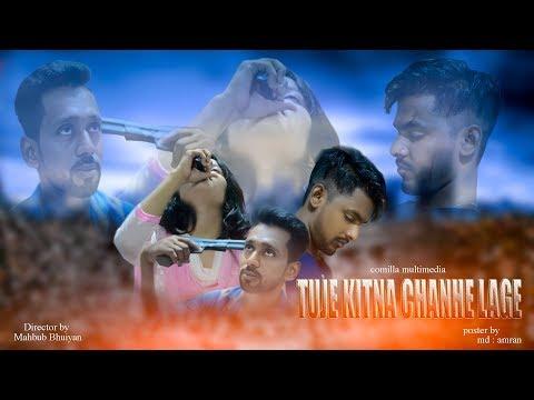 Tuje Kitna Chahne Lage | Kabir Singh | Arijit Singh | Aftab Hossain | New Hindi Musical Film HD