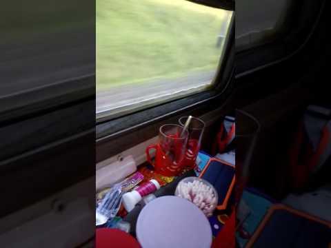 Поезд Нерюнгри Москва 21.06.2017