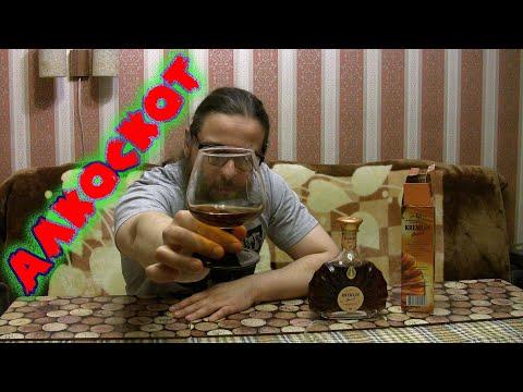 АлкоСкот №25 - Коньяк армянский KREMLIN AWARD 10