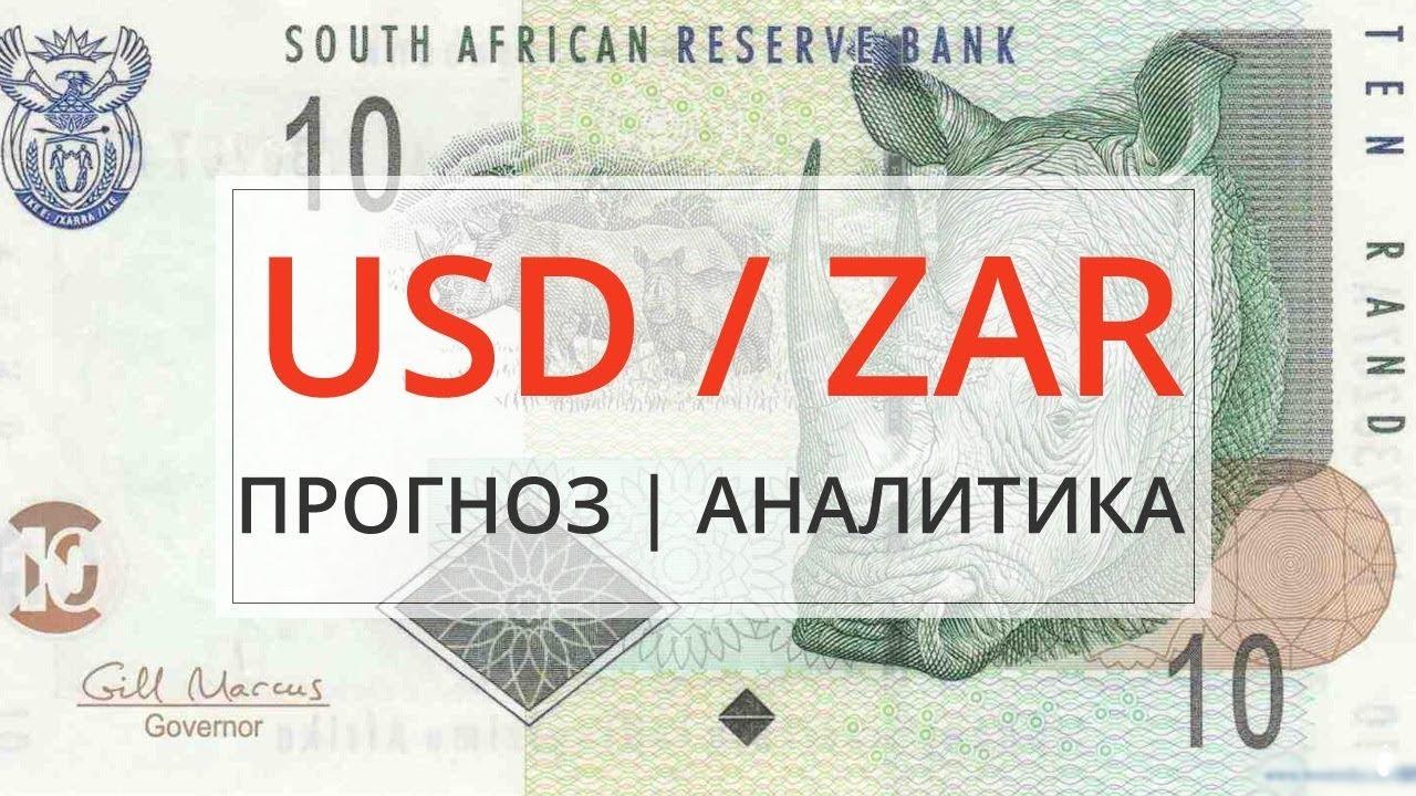 форексе доллар