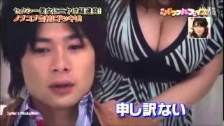 LUCU Komedi Jepang digodain cewek bugil seksi