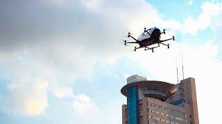 EHang AAV Trial Flights Across Cities in China