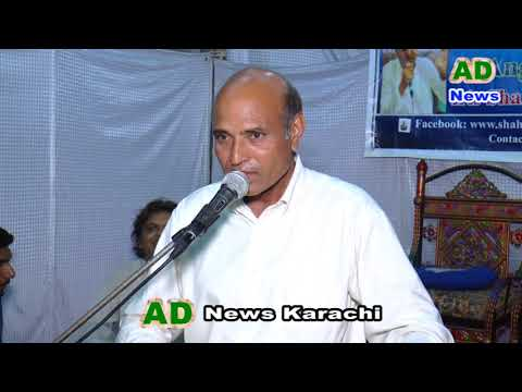 AD News [ Parastish Jam-shied Road Karachi ]
