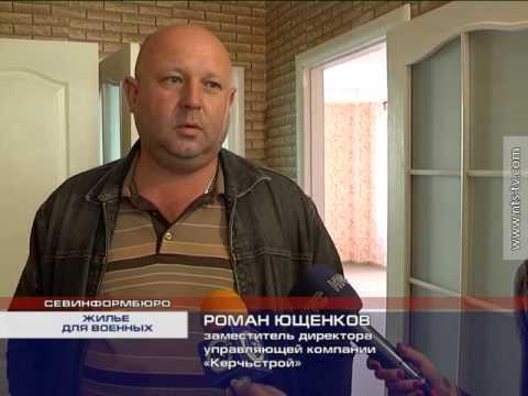 видео: 01 10 2014 ОБОРОНСТРОЙ