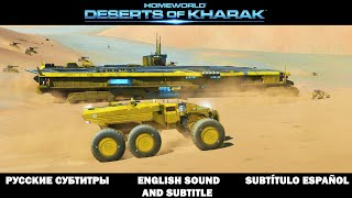 Homeworld Deserts of Kharak All Cutscenes (Game Movie) 1080HD