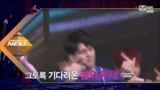 [PRODUCE101 SEASON2] Mnet Mcountdown A Class Coming Up Next (2)