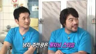 해피투게더 시즌3 happy together3 02 20111020