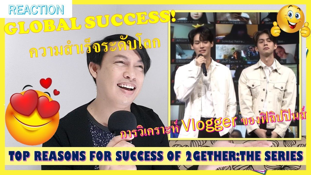 [REACTION] TOP REASONS FOR THE SUCCESS OF 2GETHER:THE SERIES | การวิเคราะห์ Vlogger ของฟิลิปปินส์
