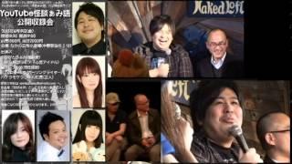 6/19(金) ON AIR TV presents 「YouTube怪談ぁみ語 公開収録会」 @中野 ...
