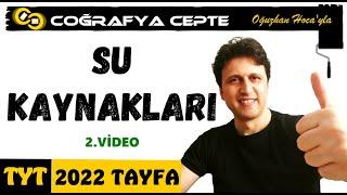 Download Video SU KAYNAKLARI 2 - YERALTI SULARI - KAYNAKLAR - AKARSULAR - TYT COĞRAFYA-YKS COĞRAFYA 1 - COĞRAFYA 2 MP3 3GP MP4