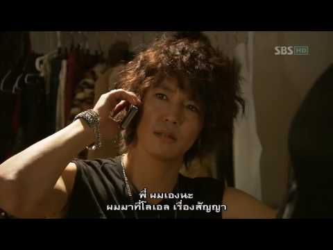 [ซีรีย์เกาหลี] เสกฉันให้เป็นเธอ ตอนที่ 3 [HD] [พากย์ไทย+ซับไทย]
