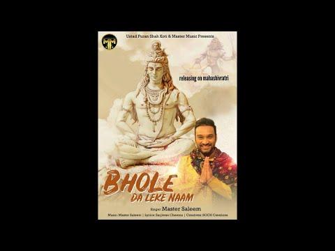 Master Saleem - Bhole Da Leke Naam ||Latest punjabi devotional song 2018||Master music