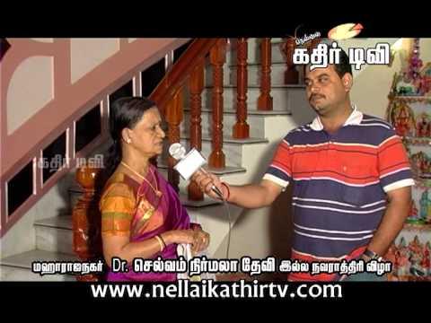 Navarathiri @ Tirunelveli state bank,Dr.Nirmala devi house, Er.Kalyana Sundaram - Nellai 10 10 2013