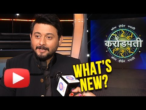Swapnil Joshi Explains The Format Of The Show Kon Hoil Marathi Crorepati | Colors Marathi