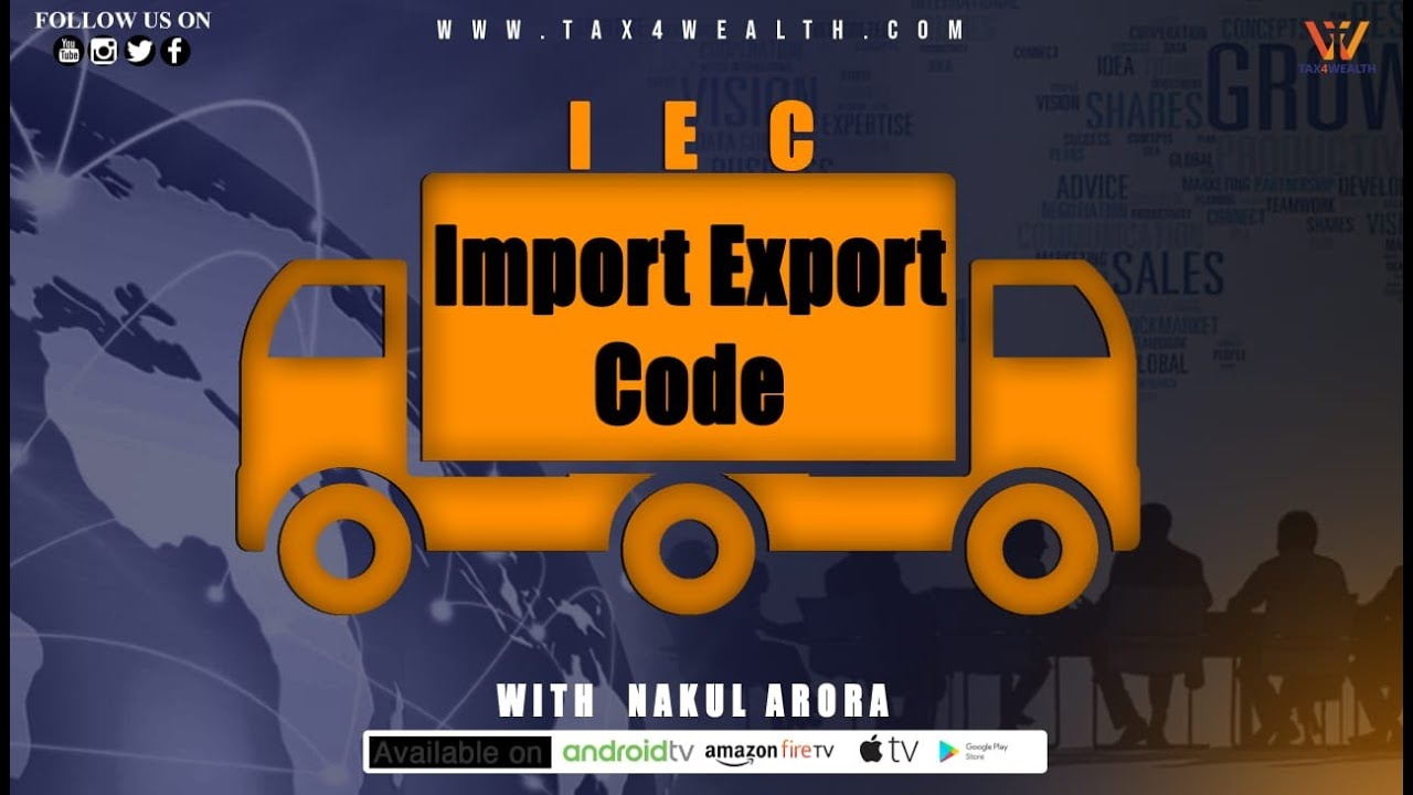 IEC: Import Export Code in Hindi