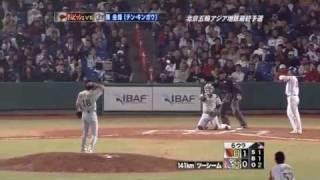 2007亞錦賽陳金鋒2分砲 棒打達比修有