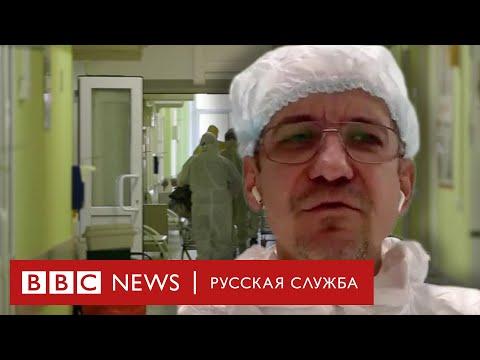 «Такое было, когда начался штурм Грозного»: врач из Москвы о работе в пандемию