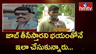 Heavy Police Protection At Osmania marchery | TSRTC Surender goud Son Face To Face |hmtv Telugu News