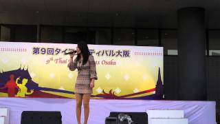 タイフェスティバル大阪2011 T-POP Panadda(パナッダ)(1曲目)