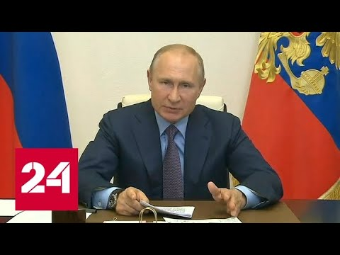 Путин призвал обеспечить прохождение компаниями легпрома сложного этапа - Россия 24